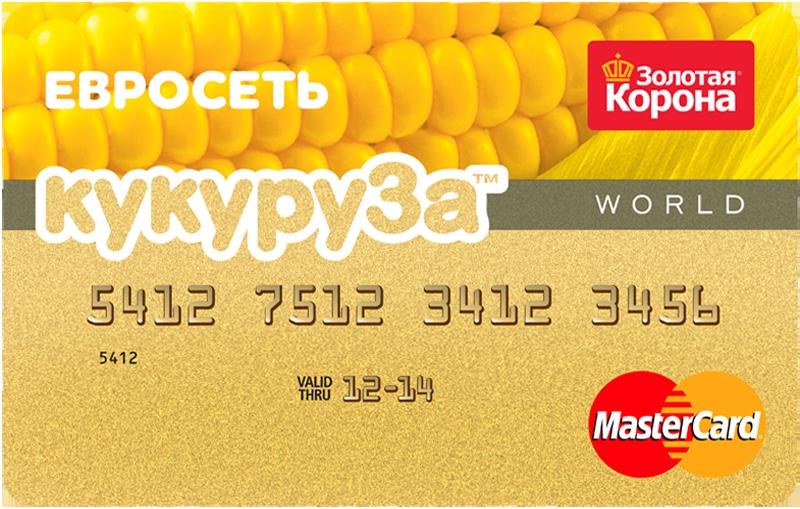 Займ i на кукурузу нужны срочно деньги даром